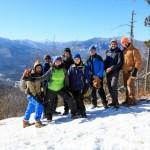 Baxter Mountain ~ The Adirondack Mountains